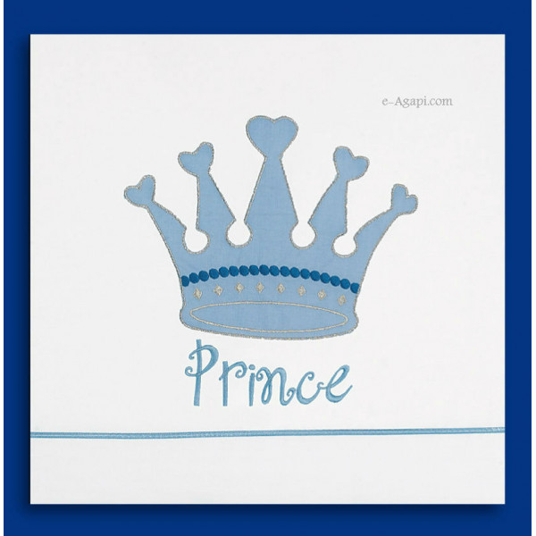 Ladopana baby boy baptism orthodox towel set PRINCE CROWN Personalized - 6 pieces