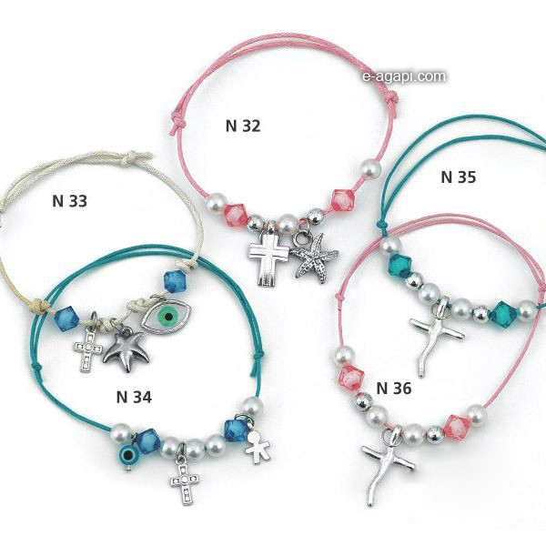 Favors for guests Greek martyrika cross witness bracelets boys and girls theme charms